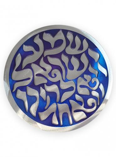 Image of Shema Hear O Israel Prayer Metal Wall Art