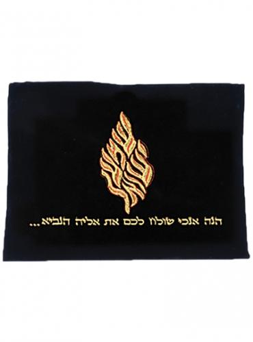 Image of Shema Tallit Bag
