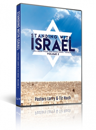 Image of Standing With Israel, Volume 2, 2016 Event CD/DVD