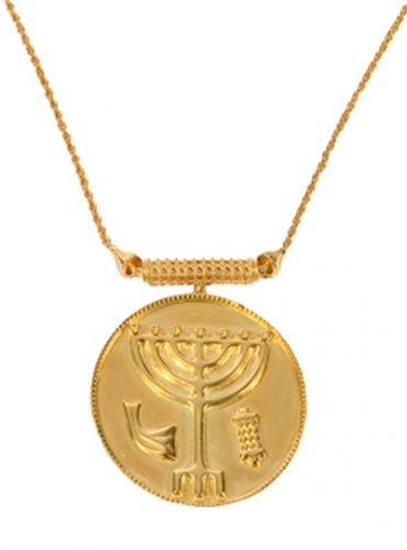 Image of Temple Menorah Goldtone Necklace