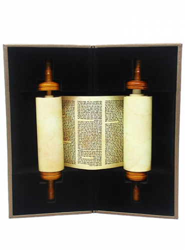 Image of Torah Scroll in Leather Case with God Accents