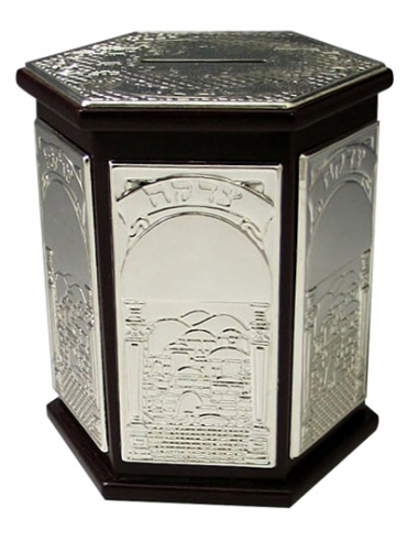 Image of Tzedakah Box Silver Plated Hexagonal