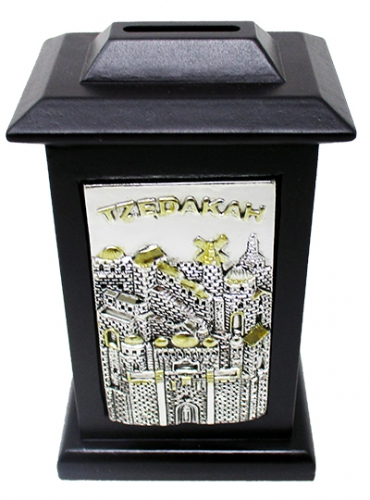 Image of Jerusalem Cityscape Goldtone and Silvertone Tzedakah Box