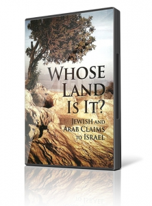 Image of Whose Land Is It? DVD