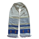 Image of Prayer Shawl