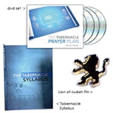 Image of The Tabernacle - Pack 2