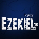 Image of Prophecy - Ezekiel 38