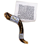 Image of Shofar shaped mezuzah with Blow the Shofar in Zion