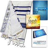 Image of Special Yom Kippur Pack 2