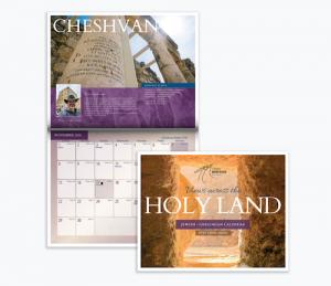 Image of Views Across the Holy Land Calendar