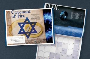 Image of Year 5782/2022 Hebrew/Gregorian Calendar