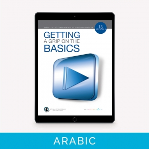 Image of Getting a Grip on the Basics - Arabic Transalation