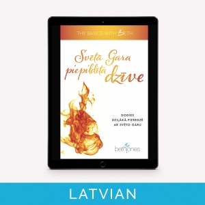 Image of Getting a Grip on the Spirit Empowered Life - Latvian Translation