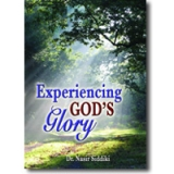 Image of Experiencing God's Glory Vol 1 6 CDS