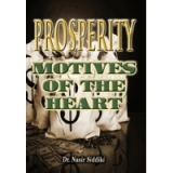 Image of Prosperity - Motives of the Heart 6 CDS