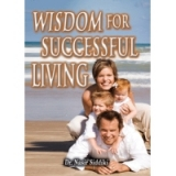 Image of Wisdom for Successful Living 6 CDS