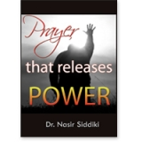 Image of Prayer That Releases Power 6 CDS