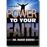 Image of How to Put Power to Your Faith 6 CDS