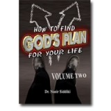 Image of How to Find God's Plan for Your Life Vol 2 6 CDS