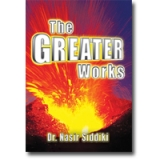 Image of The Greater Works
