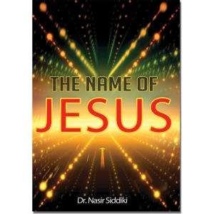 Image of The Name of Jesus
