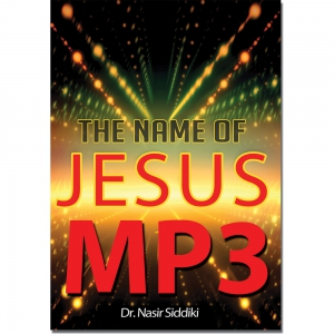 Image of MP3 The Name of Jesus