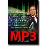 Image of MP3 Voice Activated System Vol 4